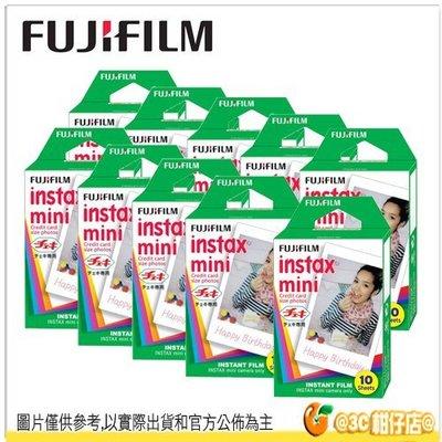 送相本*1 富士 空白 底片 10盒 共100張 拍立得 馬上看 SP2 mini 8 9 70 90