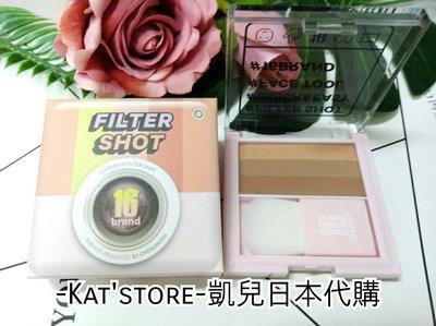 ‼凱兒日本代購 韓國代購 16BRAND   濾鏡修容餅 鼻影 三秒修容  三色修容  修容打亮