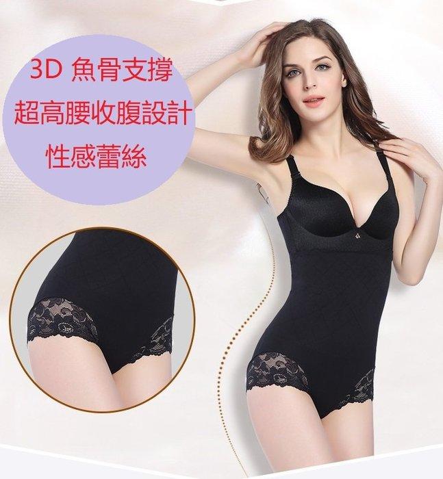 塑身内褲 (NMZ0833) 小腹剋星 超高腰收腹無痕提臀蕾絲内褲 一秒顯瘦