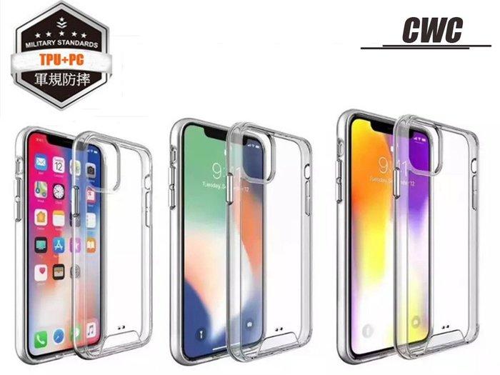 Iphone 11 Pro Max 軍規防摔透明保護殼 Iphone X XS XR 8 7 6 6s Plus 防摔殼