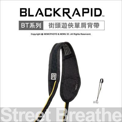 【薪創台中】BlackRapid BT系列 Street 街頭遊俠單肩相機背帶 快速相機背帶 相機背帶 搶拍
