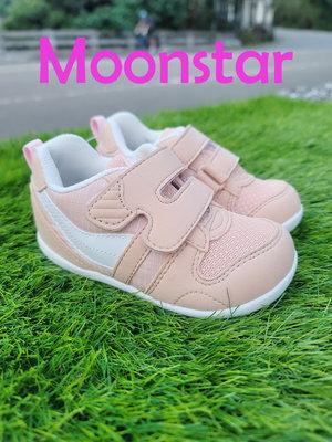 *十隻爪子童鞋*Moonstar月星 HI系列 粉桔色3E寬楦 寶寶鞋 學步鞋 運動鞋