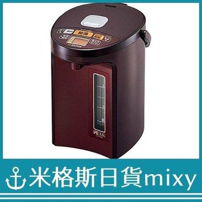 日本 ZOJIRUSHI 象印 CV-GS22 VD 電動給水式 電熱水瓶 VE 優湯生 2.2L【米格斯日貨mixy】