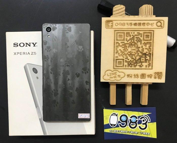 高雄『0983通訊』Sony Xperia Z5 黑 B13 無傷有包膜