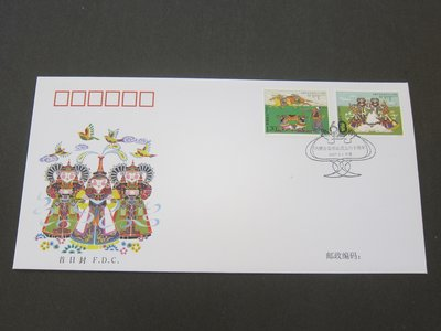 【雲品】中國China PRC Inner Mongolia Region FDC