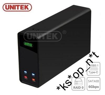 "{MPower} Unitek Y-3364 USB 3.1 Type C Dual 2.5"" HDD External Case SSD 外置 硬盤盒 ( Raid ) - 原裝行貨"