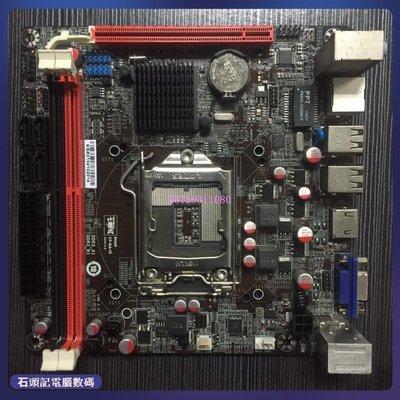 【石頭記數碼】Asus/華碩 H61M-E 1155針G630 i3 i5二代CPU四核主板套裝DDR3 B75