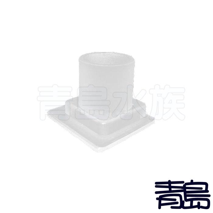 JT。。。青島水族。。。E-2005-1台灣製造-----組合浪板配件 類ISTA 氣舉 套接 座==伸縮管連接座*1顆