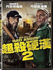 [DVD售品]超殺硬漢 2 BAD ASS 2 : BAD ASSES DVD [得利公司貨](全新未拆)