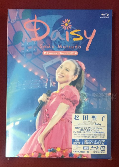 松田聖子Seiko Matsuda Concert Tour 2017 Daisy (日版初回藍光Blu-ray) BD