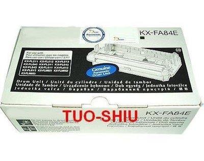 國際 Panasonic 傳真機KX-653 / 663 / 613 / 513『原廠感光鼓』原廠紙箱