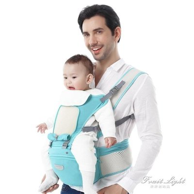 ☜男神閣☞揹帶 多功能嬰兒揹帶新生兒四季通用坐凳前抱式初生腰登寶寶腰凳抱帶單