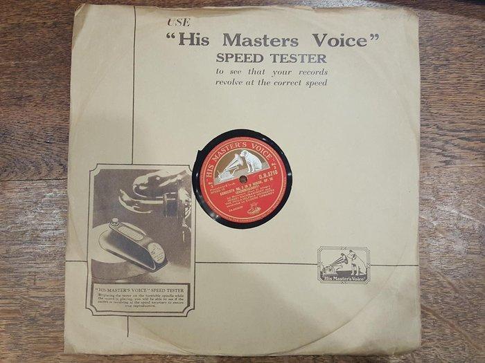 【卡卡頌 歐洲跳蚤市場/歐洲古董】HIS MASTER'S VOICE_鋼琴&管弦樂 十吋黑膠唱片 no.3 & 4