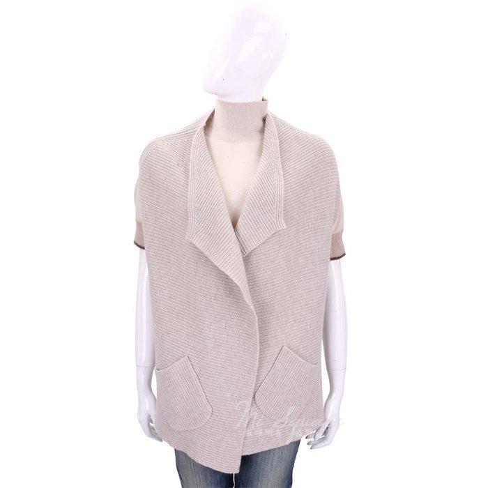 米蘭廣場 ALLUDE 裸膚色口袋設計直紋針織羊毛罩衫(70%WOOL) 1710079-28