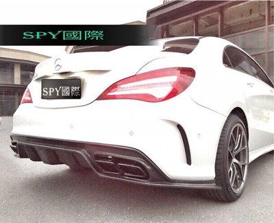 SPY國際 Benz W117 CLA AMG保桿 專用 碳纖維後下巴 現貨