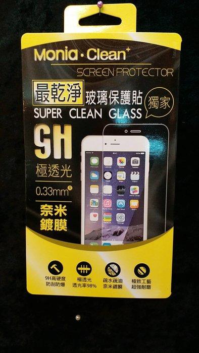 機窩~LG V10 奈米鍍膜.極透光.高效疏水疏油.抗刮9H玻璃保護貼.189元直購.衝