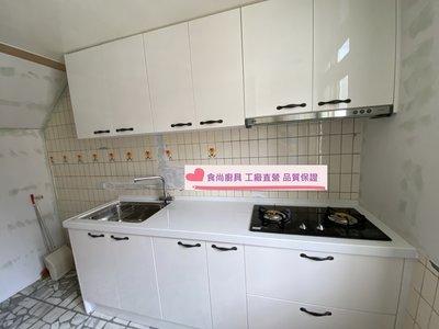 食尚廚具-230cm人造石檯面 甩開油膩 擁抱新廚具