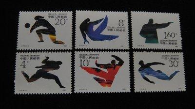 【大三元】大陸郵票-J172 1990北京第11屆亞洲運動會郵票-新票6全1套-原膠上品