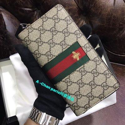 ~阿醬精品~巴黎連線Gucci(長夾 )女款_綠紅綠 蜜蜂ㄇ 型拉鍊