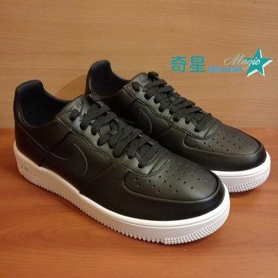 奇星 OUTLET NIKE AIR FORCE1 ULTRAFORCE 男女款 流行款 休閒鞋 #845052001