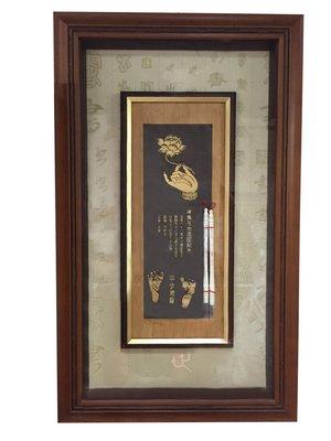 正大筆莊~【純胎毛筆】 【純金 金足印】 【藝術框】  現場製作 40年經驗 全台本島預約到府理髮