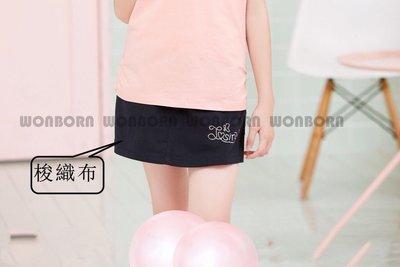 92103女大童(120-165cm)彈力平織褲 短褲 褲裙(深藍色)小魚衣舖