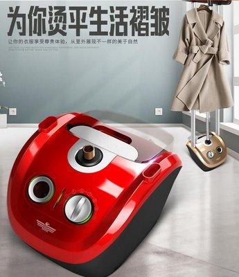 『格倫雅品』新飛正品雙桿蒸汽掛燙機家用電熨鬥迷妳手持小型掛式衣服熨燙機器