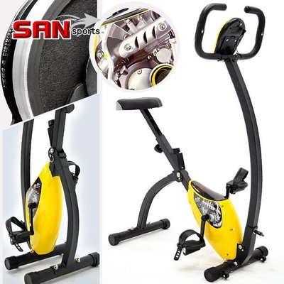 健身車【推薦+】K次元BIKE飛輪式磁控健身車C082-920室內折疊腳踏車.摺疊美腿機.運動健身器材專賣店哪裡買