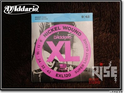【又昇樂器 . 音響】D'Addario EXL 120 9-42 鎳纏繞 電吉他弦 台南市