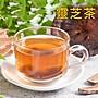 ~如意靈芝茸(四兩裝)~ 台灣產,無農藥,14天即採收,補充營養,自己煮成靈芝茶最健康。【豐產香菇行】