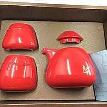 【阿輝の古物】茶壺_茶道具,台灣知名品牌_茶具套組_#ezp
