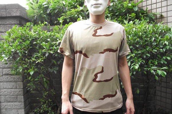 ~~翔準~~【三沙色迷彩t恤短衣】優惠下殺99元有M號L號XL號XXL號