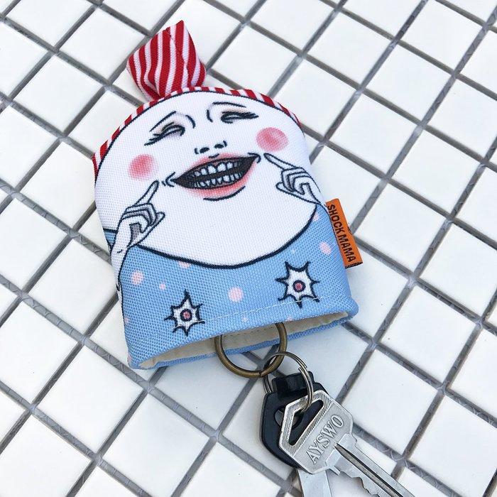 微笑蛋寶鑰匙包