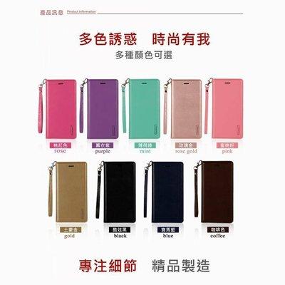~~天緯通訊~~紅米Note 4X可插卡真皮紋路皮套 保護套 手機套 保護殼 小米6