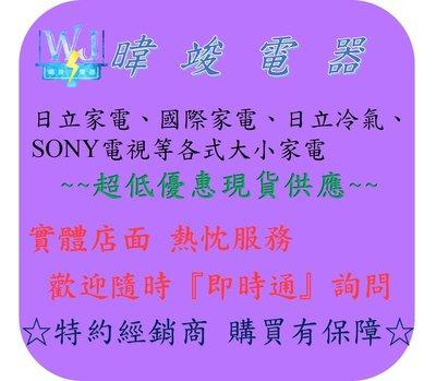 議價【暐竣電器】SONY 新力 KD-55A8F 55型 4K高畫質OLED液晶電視 日本製全新品 另售KD-65A8F