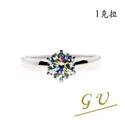 【GU鑽石】A02b求婚戒指女友生日禮物925純銀鋯石戒指 GresUnic Apromiz 1克拉經典六爪鑽戒