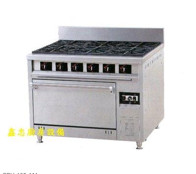 鑫忠廚房設備-餐飲設備:六主西餐爐烤箱 賣場有烤箱-冰箱-咖啡機-水槽-工作檯