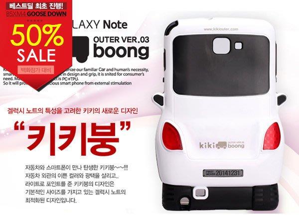蝦靡龍美【KR102】韓國連線 kiki boong │iPhone 5 5S Note2│汽車立體造型手機背蓋 保護殼