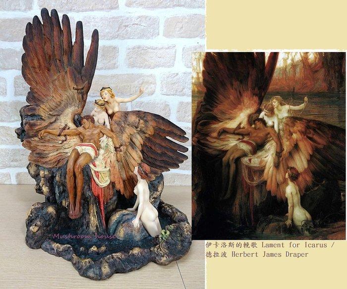 點點蘑菇屋 歐洲精品大型彩繪伊卡洛斯的輓歌圖擺飾 Icarus 希臘神話故事雕像 現貨 免運費