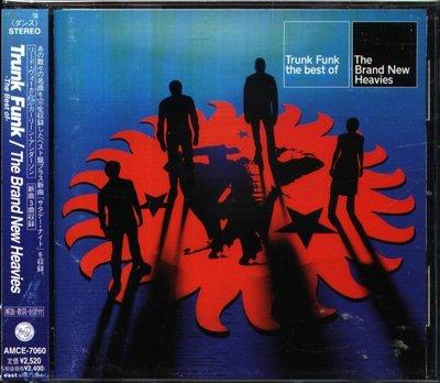 K - The Brand New Heavies - Trunk Funk The Best of 日版+3 OBI