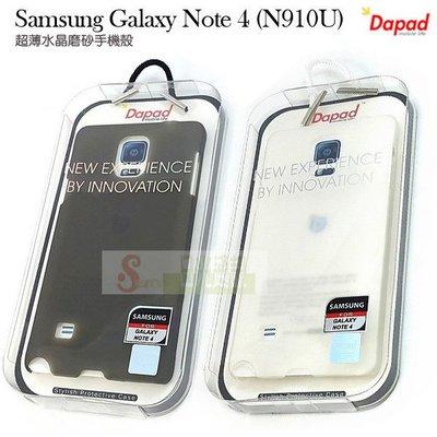 s日光通訊@Dapad原廠 Samsung Galaxy Note 4 (N910U) 超薄水晶磨砂手機殼 抗指紋保護殼