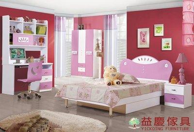 【大熊傢俱】628 公主風 兒童床 雙層床 子母床 書櫃床 抽屜床 兒童家具 另售兒童衣櫃 書桌 床頭櫃 三門衣櫃