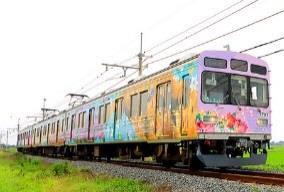 [玩具共和國] GM 50672 秩父鉄道7500系ラッピングトレイン「彩色兼備」3両編成セット(動力付き)