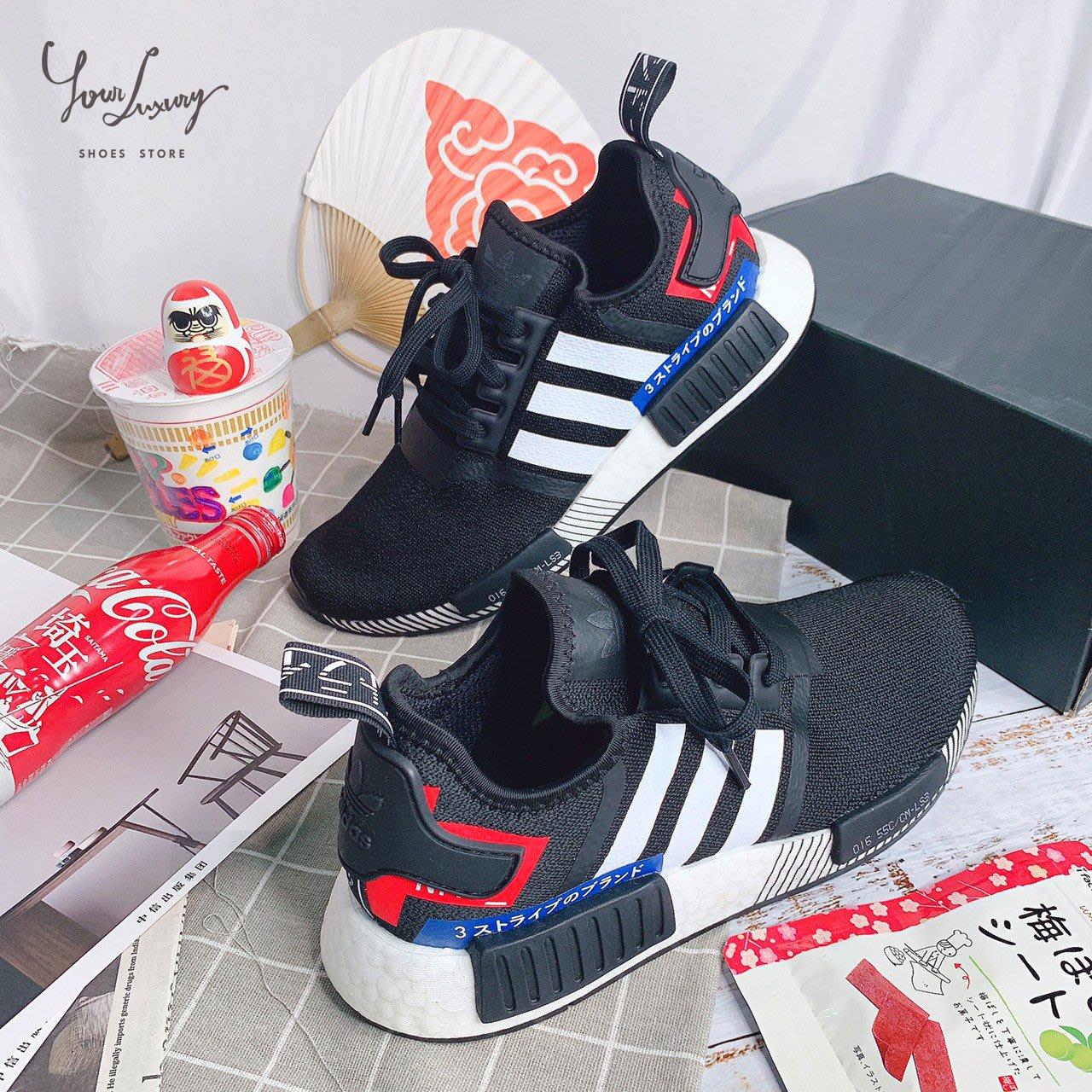 Adidas NMD R1 Boots Japan Black White