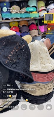 韓國春夏新款 刺繡蕾絲中型茂漁夫帽布雷斯