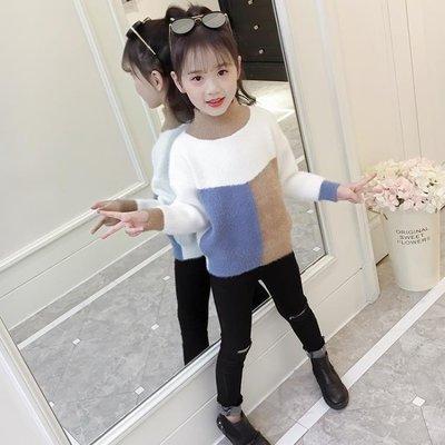 【蘑菇小隊】兒童毛衣女童毛衣洋氣新款秋裝仿貂絨中大童套頭兒童裝冬裝針織打底衫-MG42075