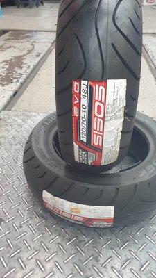 索貝克 SOBEK 輪胎 120/70-10 130/70-10 高品質耐用通勤胎 價750 宅配免運特價中 馬克車業