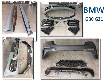 JY MOTOR 車身套件 _ BMW G30 G31 5系列 M-TECH 前保桿 側裙 後保桿 空力套件 (下巴另外