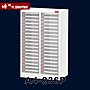 A4 兩排36格抽屜 文件櫃 日本鍍鋅鋼板 樹德...