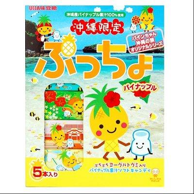 *日式雜貨館*日本 沖繩限定 味覺糖鳳...